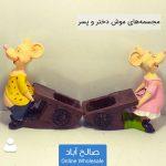 فروش عمده مجسمه موش دختر و پسر