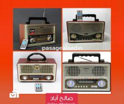 خرید عمده رادیو اسپیکر طرح قدیمی