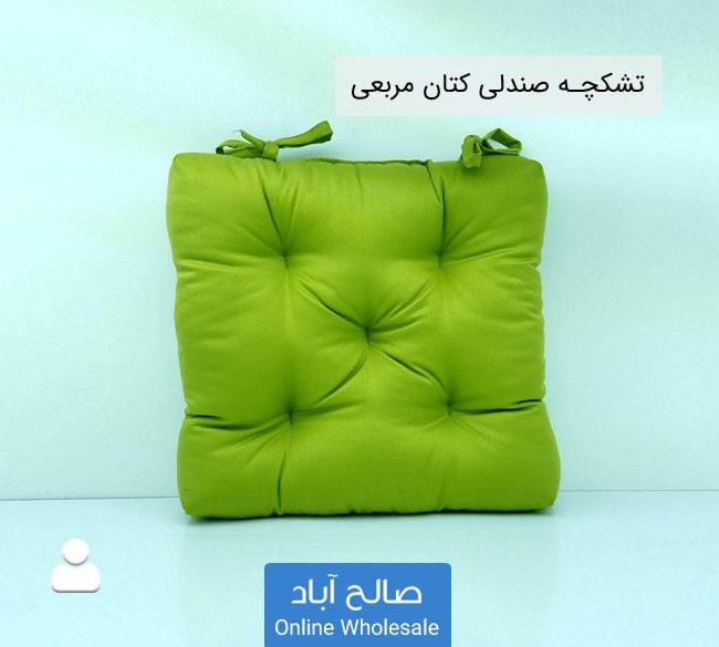 فروش عمده تشکچه صندلی کتان مربعی