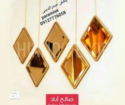 خرید عمده آینه دکوراتیو لوزی با زنجیر