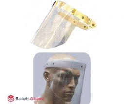 خرید عمده ماسک محافظ صورت پزشکی