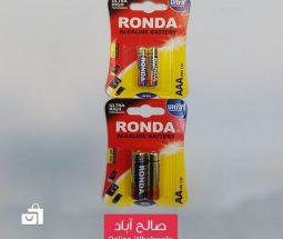 خرید عمده باتری مدل قلمی RONDA