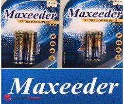 خرید عمده باتری قلمی مکسیدر AA