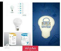 خرید عمده لامپ حبابی LED بروکس