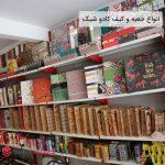 فروش عمده انواع جعبه و کیف کادو شیک