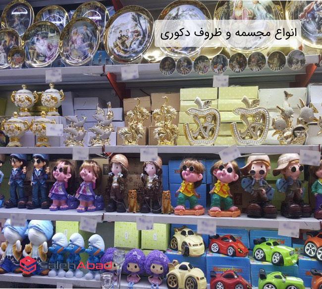 فروش انواع مجسمه و ظروف دکوری