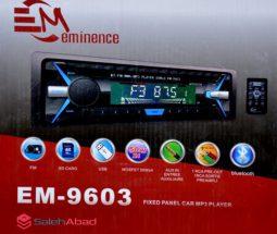فروش عمده ضبط ماشین بلوتوثدار