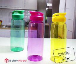 فروش عمده قمقمه آب رنگی شفاف