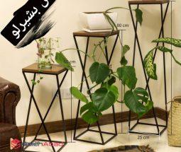 فروش عمده پایه گلدان فلز و چوب ۳ عددی