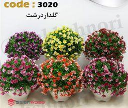 فروش عمده گلدان شمشاد گلدار مصنوعی