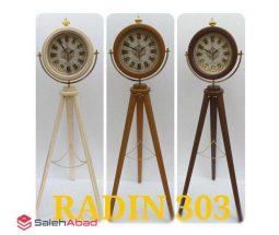 فروش عمده ساعت ایستاده چوبی مدل سه پایه