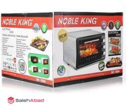 فروش عمده توستر NOBLE KING