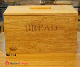 فروش عمده جا نانی درب دار چوبی