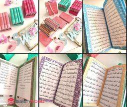 فروش عمده مجموعه ۴ جلدی قرآن
