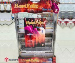 فروش عمده رخت آویز تاشو هامی فلز