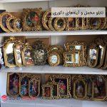 فروش عمده تابلو مخملی و آینه دکوری
