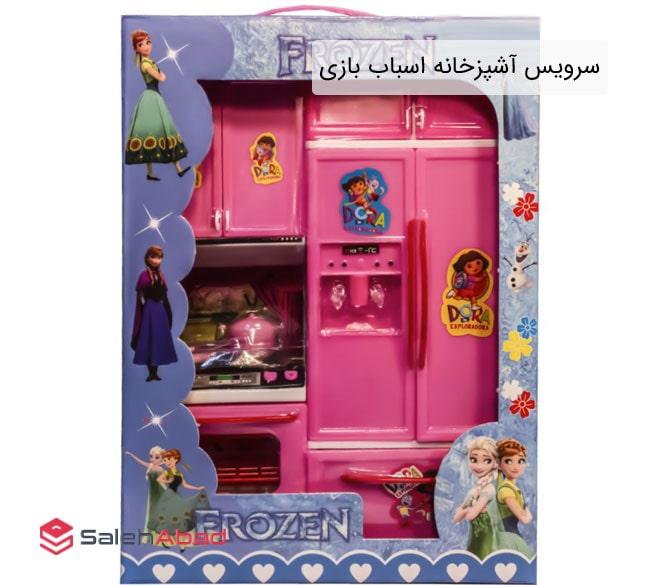 فروش عمده سرویس آشپزخانه اسباب بازی