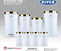 فروش عمده سرویس آشپزخانه عروس ۸ پارچه