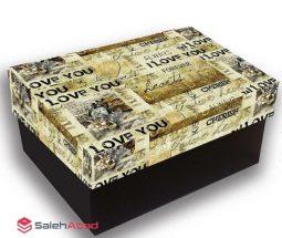 فروش عمده باکس هدیه مقوایی طرح روزنامه
