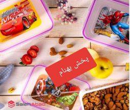 فروش عمده ظروف نگهداری غذا رادیانت