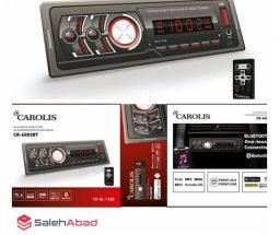 فروش عمده ضبط ماشین بلوتوث دار CAROLIS