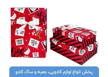 پخش لوازم کادویی بازار کادو ایران