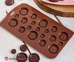 فروش عمده قالب شکلات طرح دکمه