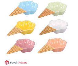 فروش عمده بستنى خورى طرح بستنی قیفی