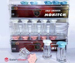 فروش عمده ست نمکدان ۶ عددی MOKITCH