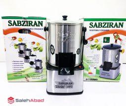فروش عمده سبزی خردکن ۴ کیلويی سبز ایران