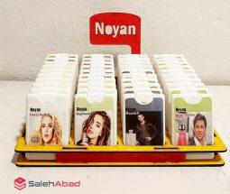 فروش عمده عطر کتابی جیبی NOYAN