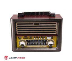 فروش عمده رادیو کیمای مدل MD-1705BT