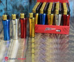 فروش عمده فندک برنولی مکس