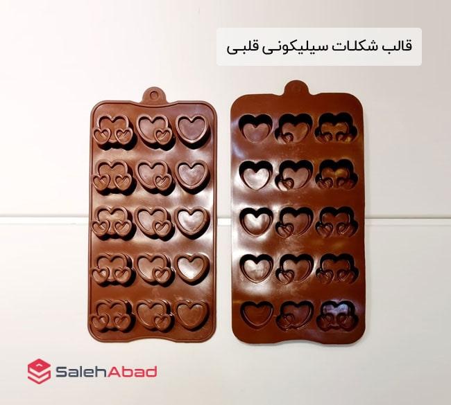 فروش عمده قالب شکلات سیلیکونی قلبی