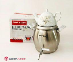 فروش عمده کتری و قوری شیردار MAXON