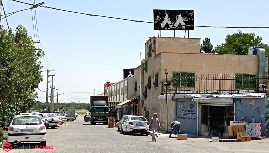 انبار-88-بازار-صالح-آباد