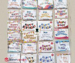 فروش عمده بادکنک فویلی طرح HAPPY BIRTH DAY