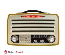 فروش عمده رادیو بلوتوثی کیمای مدل MD-1700BT