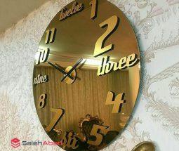 فروش عمده ساعت آینه ای مدل تولیکا