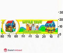 فروش عمده چادر خانه بازی کودک